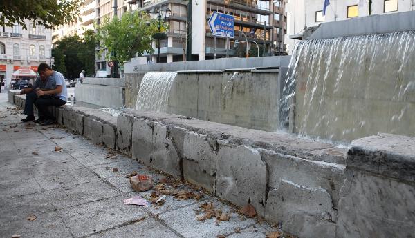syntagma357