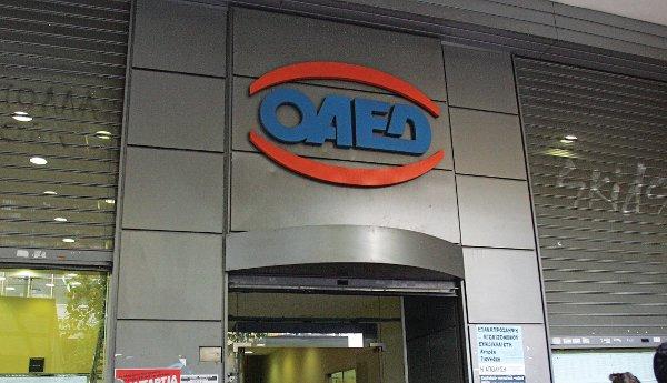 oaed326