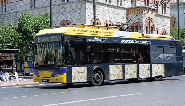 leoforeio512