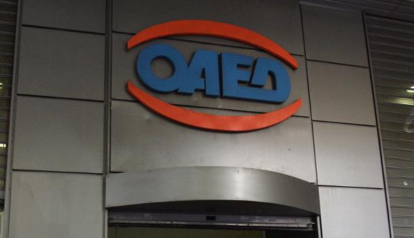 oaed441