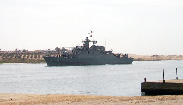 iran5456