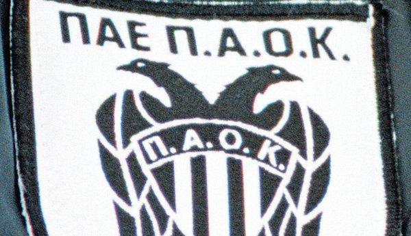 paok5263