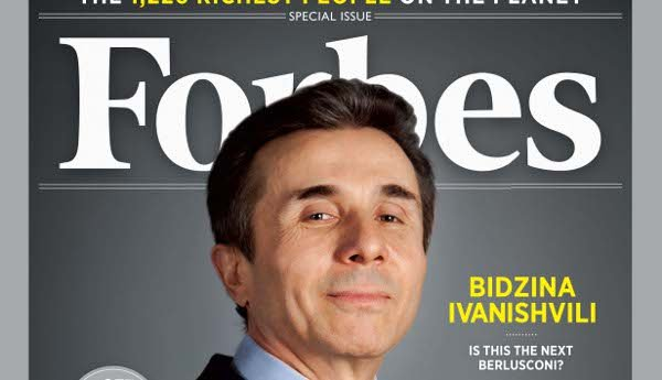 forbes3265