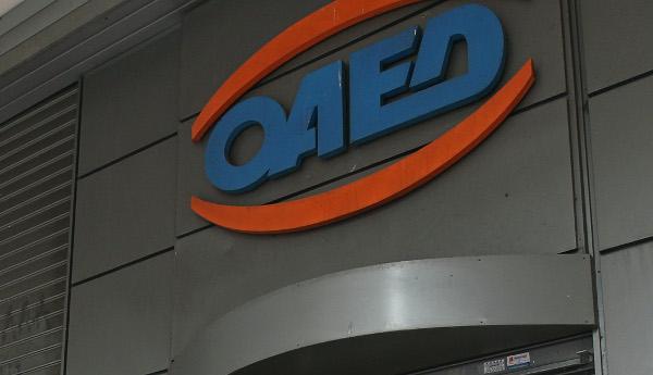 oaed784