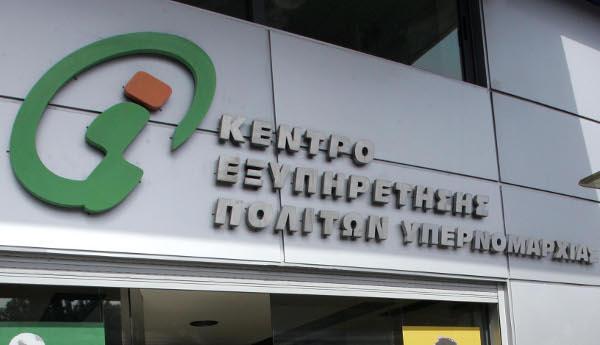 kep345