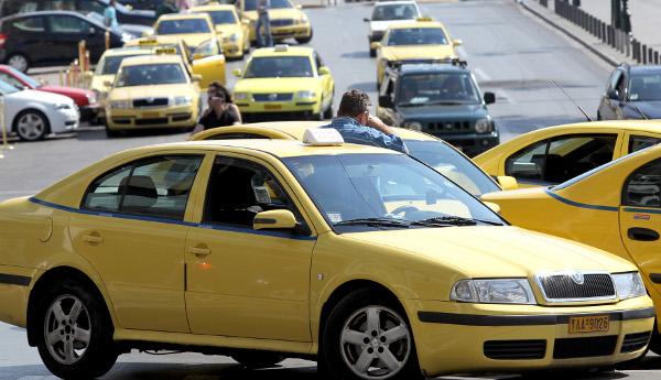 taxi2525