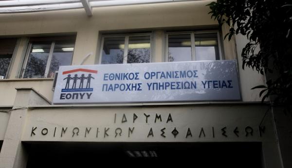 eopyy534