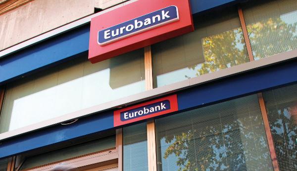 eurobank535