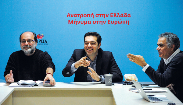 syriza426