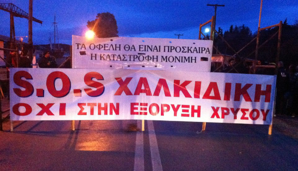 xalkidis953