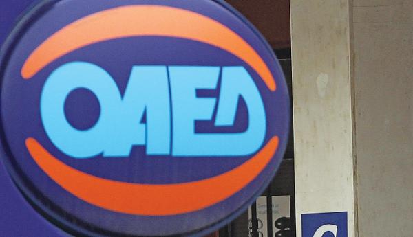 oaed953