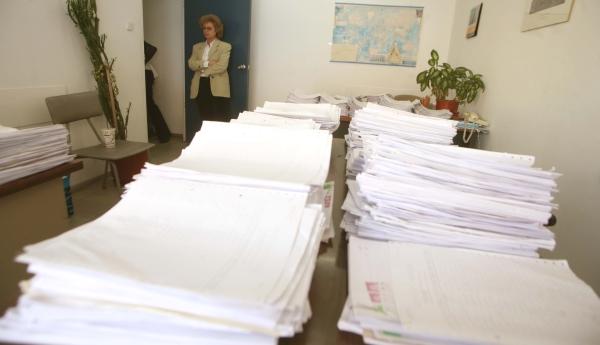 bureaucracy098