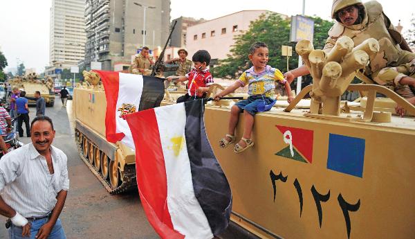 egipt8543