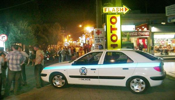 police098