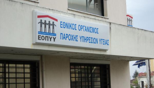 eopyy356