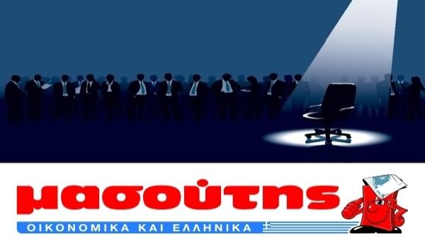 hr_masoutis