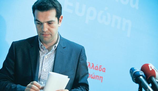 tsipras7853