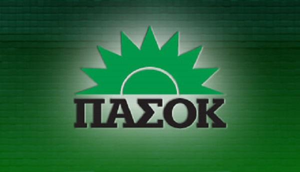 145197-pasok_logo