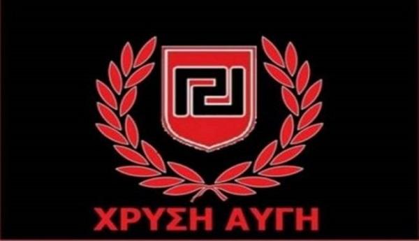 xrysi-avgi-570