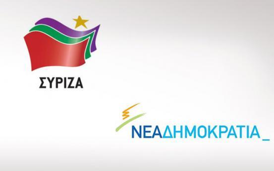 167686-nd_siriza_logo_2