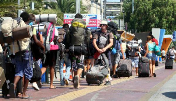 tourismos7523