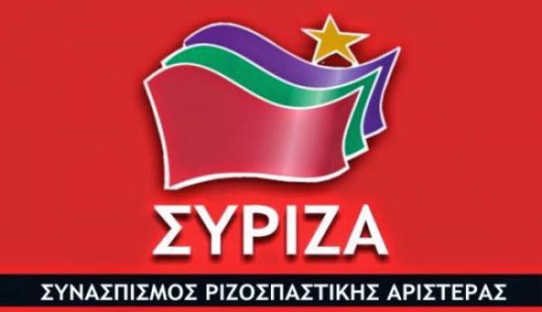 syriza_logotypo
