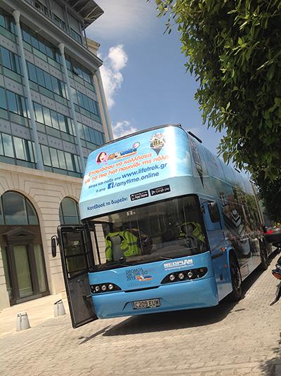 anytime_life_trek_bus