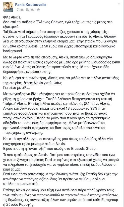 fanis11