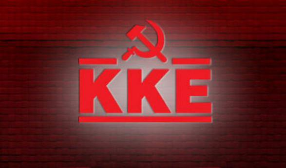 kke_2