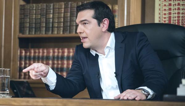 tsipras853