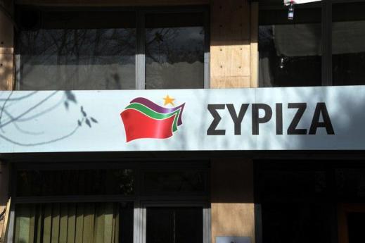 syriza_3