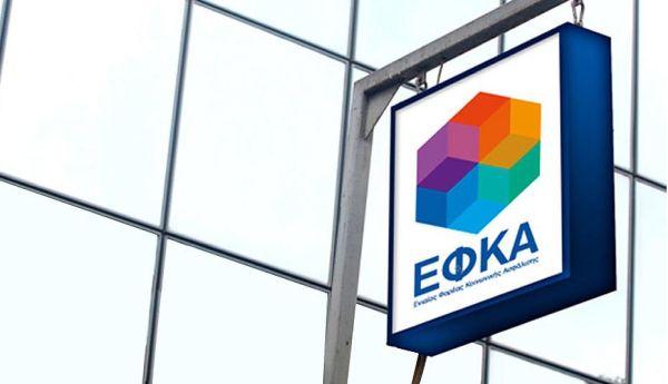 1472739-efka-930