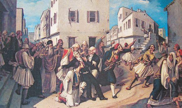 kapodistrias_murder_by_pachis