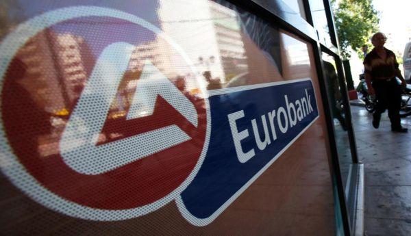 eurobank1-thumb-large