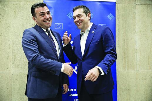 tsipras_zaef_2