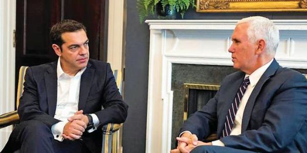 tsipras-pence
