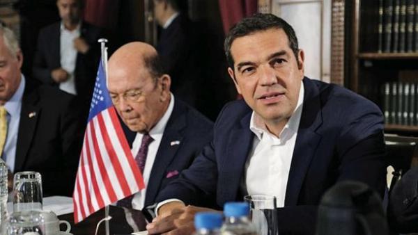 tsipras-ross_a