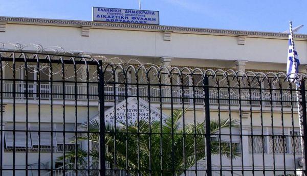 korydallos-prison-1021x576_252863_139991_type13262