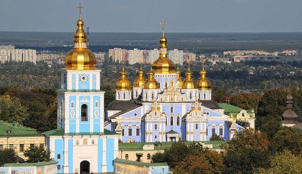 1200px-80-391-9007_kyiv_dsc_5895