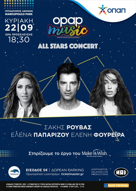 all_stars_concert_2