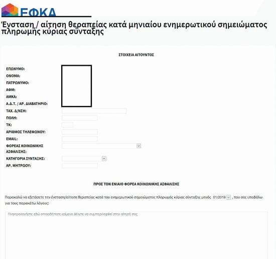 efka_foto_1_a